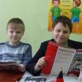курсы английского для школьников